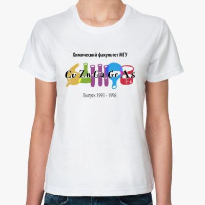 Классическая футболка CuZnGaGeAs frontlady