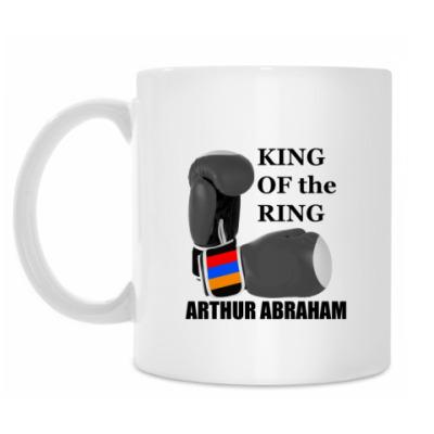 Кружка Артур Абрахам