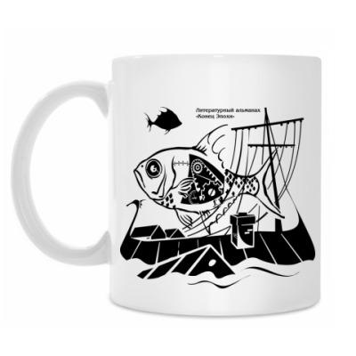 Кружка 'Механическая рыба'