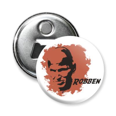 Магнит-открывашка Роббен