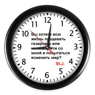 Настенные часы 'St.J.'