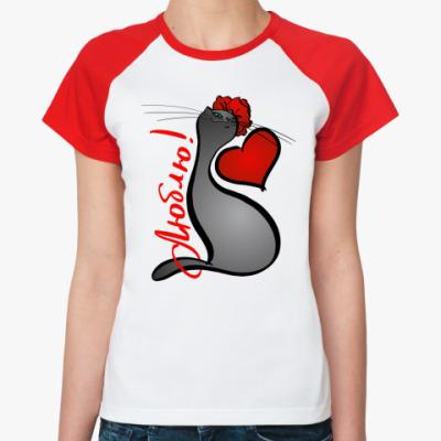 Женская футболка реглан Любовь
