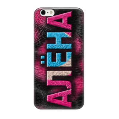 Чехол для iPhone 6/6s Алёна