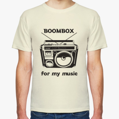Boombox for my music