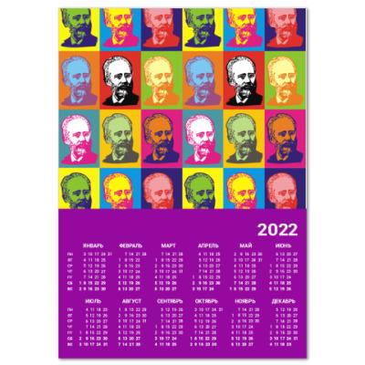 Календарь Чайковский