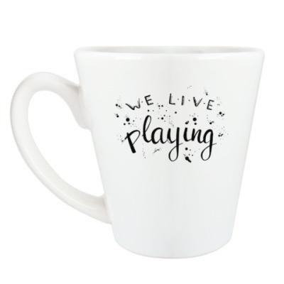 Чашка Латте we live playing