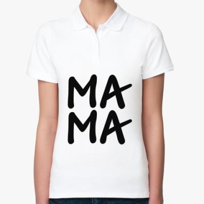 Женская рубашка поло МАМА