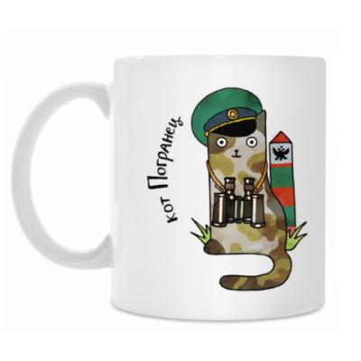 Кружка кот Погранец  из серии 'Military cats'
