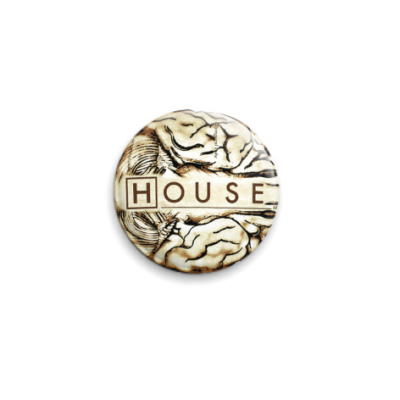 Значок 25мм House brain  25 мм