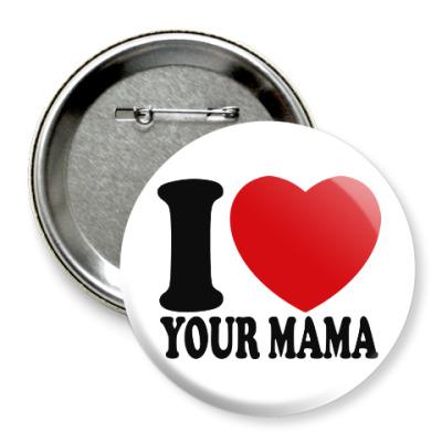 Значок 75мм Люблю твою маму