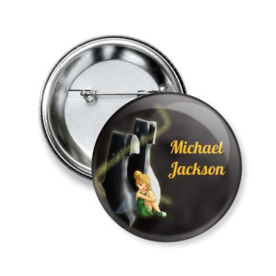 Значок 50мм Michael Jackson