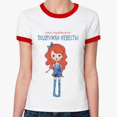 Женская футболка Ringer-T Очаровательная подружка