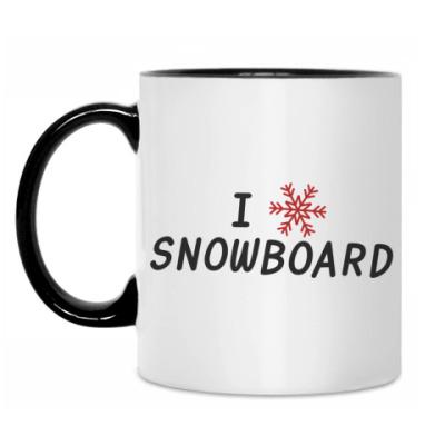 Кружка I snow snowboard ))