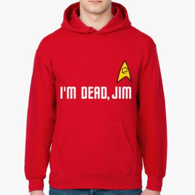 Толстовка худи I'm Dead Jim (STR11)