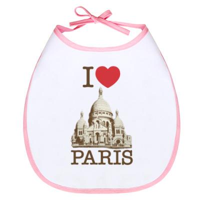 Слюнявчик I love Paris