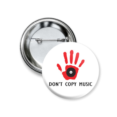 Dont Copy Music
