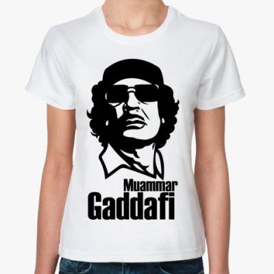 Классическая футболка  Каддафи