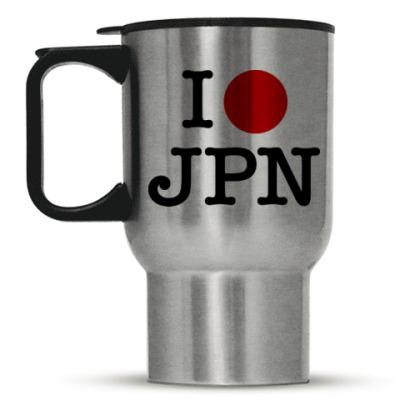 Кружка-термос I love Japan