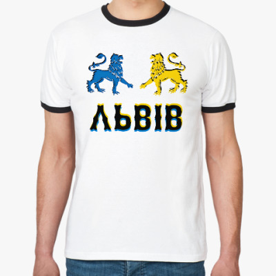Футболка Ringer-T Львiв Lviv ProstoGeo Bx