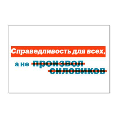 Наклейка (стикер) Навальный 2018