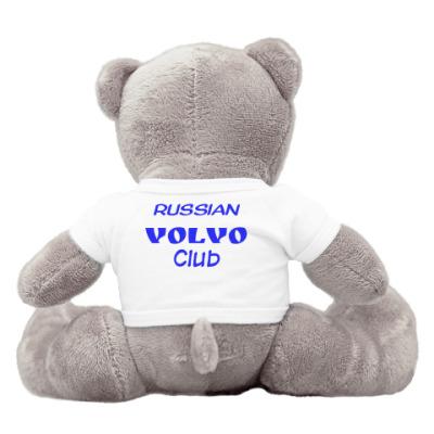 Volvo клуб России