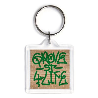 Брелок  Grove 4 Life
