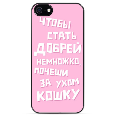 Чехол для iPhone Cat