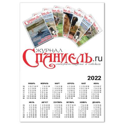 Календарь Логотип журнала 'Спаниель'