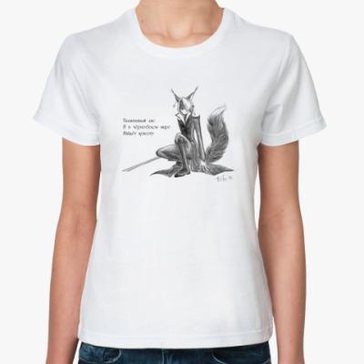 Классическая футболка  Meethos