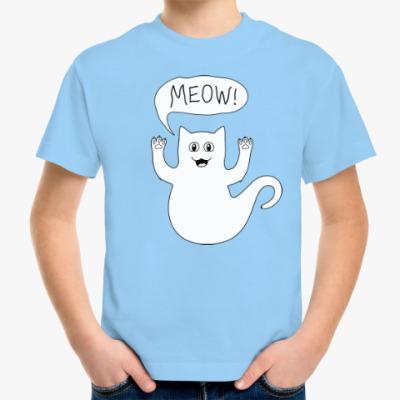Детская футболка Призрачный кот