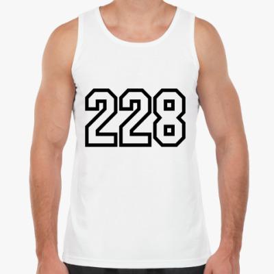 Майка 228