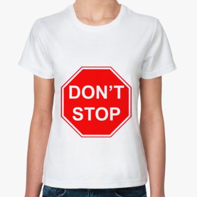 Классическая футболка  DON'T STOP