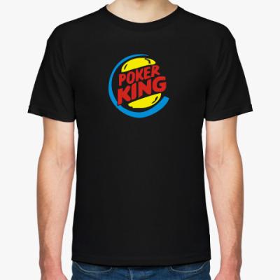 Футболка Poker King