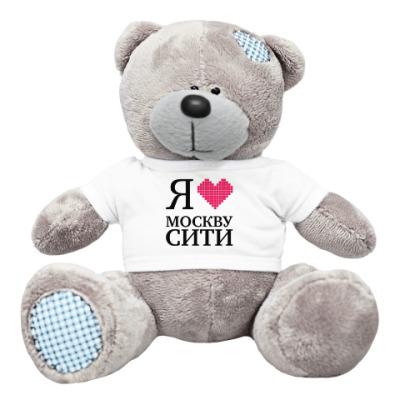 Плюшевый мишка Тедди Я ЛЮБЛЮ МОСКВУ СИТИ