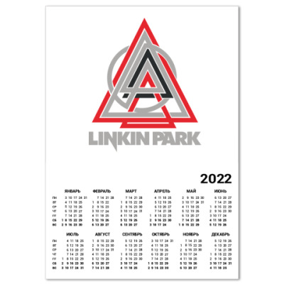 Календарь Linkin Park