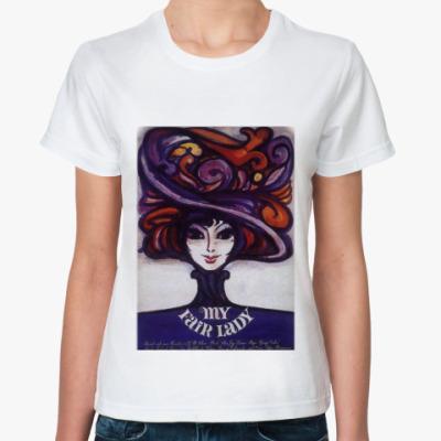 Классическая футболка FAIR LADY
