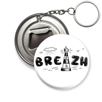 Брелок-открывашка Бретонский маяк