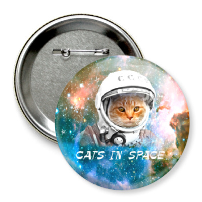 Значок 75мм котейка космонавт