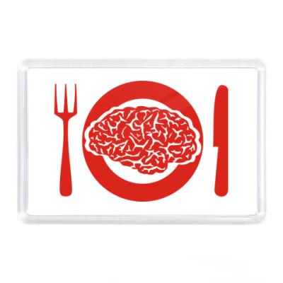 Магнит Мозги на обед.