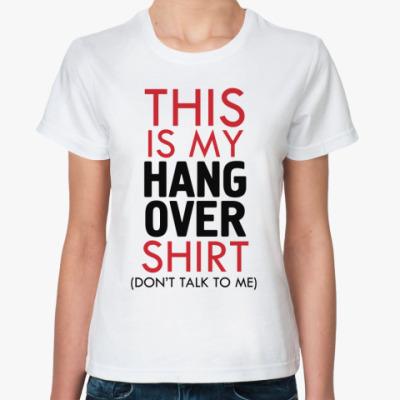 Классическая футболка Похмельная