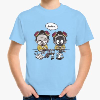 Детская футболка Breaking Bad - Любитель