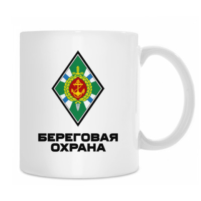 БОХР ПС ФСБ