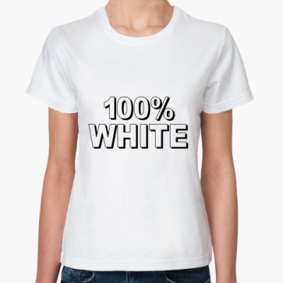 Классическая футболка 100% WHITE