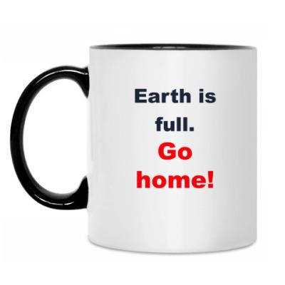 Кружка Земля переполнена. Убирайтесь к себе домой.