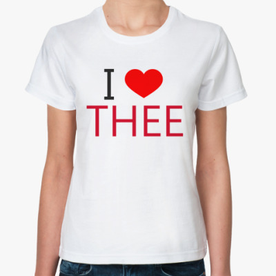 Классическая футболка Я люблю тебя (футболка жен)
