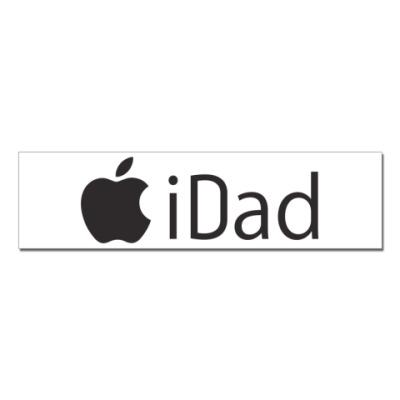 Наклейка (стикер)  Я - папа