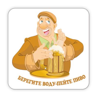 Костер (подставка под кружку) Берегите воду - пейте пиво!