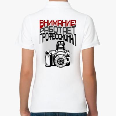 Женская рубашка поло Фотограф профессионал