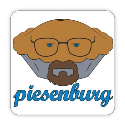 Костер (подставка под кружку) Piesenburg