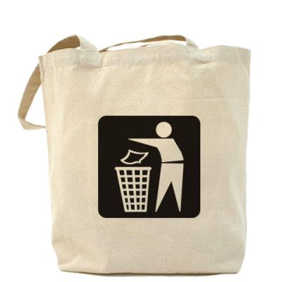Сумка Выкидывать мусор